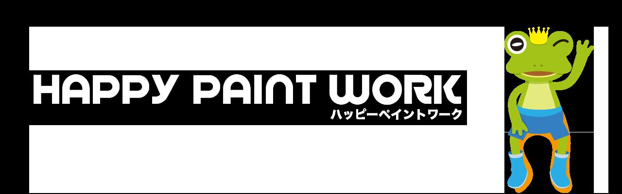 Happy Paint Work